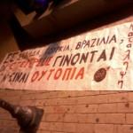 Μυτιλήνη: Ενημέρωση από την πορεία της 6 Δεκέμβρη